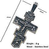 "Кулон-крестик  ""Крест православный"", фото 7"