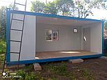 Дом Вагончик из 3-х Блоков, фото 5