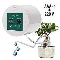 Система автополива для комнатных цветов EASYGROW 2 на 15 растений