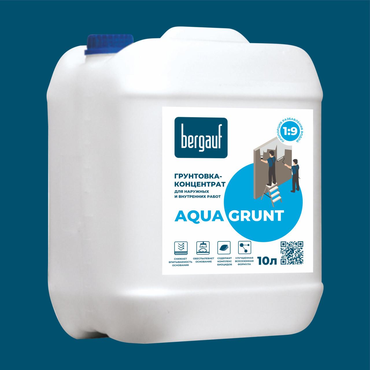 Bergauf, AQUA GRUNT, Грунтовка-концентрат универсальная для наружных и внутренних работ, 10 л
