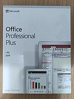 Office Professional Plus 2019 (BOX USB)