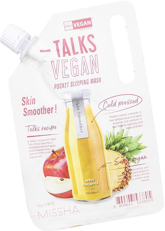 Ночная маска-эксфолиант Missha Talks Vegan Squeeze Pocket Sleeping Mask Skin Smoother
