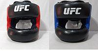 Шлем для бокса с бампером UFC ( Цвет синий, красный ) натуральная кожа