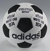 Мяч футбольный TELSTAR 4 размер не прыгающий