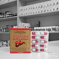 Jigreena - капсулы для очищения печени (Джигрина), 60 капсул.