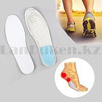 Латексные стельки ортопедические для обуви дышащие с регулируемой длинной унисекс (36-46)