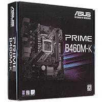 Сист. плата Asus PRIME B460M-K, B460, S1200, 2xDIMM DDR4, 1xPCI-E x16, 2xPCI-E x1, 1xM.2, 6xSATA, DVI-D, VGA,