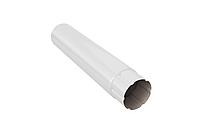Труба водосточная круглая Ø100 мм, 3000 мм 0,5 двусторонний RAL 9003 Белый