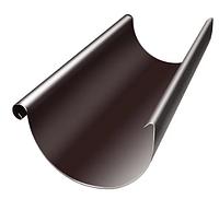 Желоб полукруглый Ø125 мм 3000 мм 0,5 двусторонний RAL 8017 Коричневый