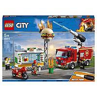 Lego 60214 Город Пожарные: Пожар в бургер-кафе Лего Сити City