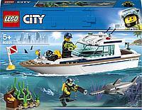 Lego 60221 Город Транспорт: Яхта для дайвинга Лего Сити City