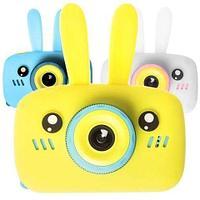 Фотоаппарат-игровая консоль детский GSMIN Fun Rabbit с силиконовым чехлом (Желтая)