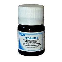 Профилак (фторлак), лак стоматологический фторсодержащий для профилактики кариеса и снижения гиперстезии