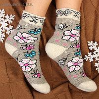 Носки женские шерстяные «Цветок с мотыльком», цвет серый, размер 23