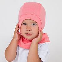 Шлем детский, цвет розовый, размер 44-50