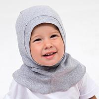 Шлем детский, цвет серый, размер 44-50
