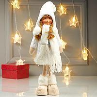 Кукла интерьерная 'Девочка в белом платье с сердечком' 43 см