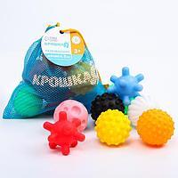 Набор развивающих массажных игрушек 'Тактильчные мячики', 8шт