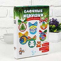 Набор для творчества 'Ёлочные игрушки своими руками' 12 фигурок 6 красок