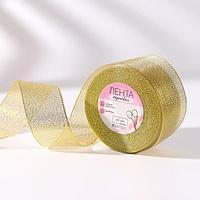 Лента парчовая, 40 мм, 23 ± 1 м, цвет золотой