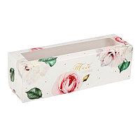 Коробка для макарун 'Тебе с любовью', розы, 5.5 x 18 x 5.5 см (комплект из 5 шт.)