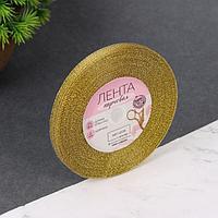 Лента парчовая, 6 мм, 23 ± 1 м, цвет золотой
