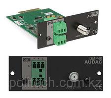 AUDAC Модуль расширения DMP40
