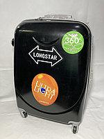 Средний пластиковый дорожный чемодан на 4-х колесах Longstar.Высота 63 см, ширина 41 см, глубина 25 см.