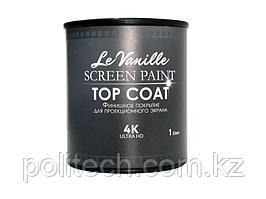 Le Vanille Screen Защитная краска TOP COAT 1 L