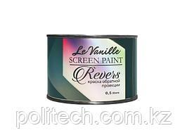 Le Vanille Screen Краска обратной проекции Reverce 0,5 L