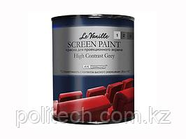 Le Vanille Screen Проекционная краска Contrast Grey 123 0,5 L