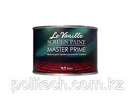 Le Vanille Screen Проекционная краска MASTER PRIME 0,5 L