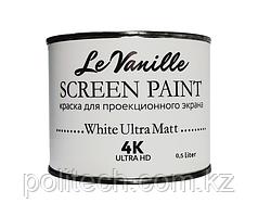 Le Vanille Screen Проекционная краска White Ultra Matt 0,5 L