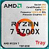 Ryzen 7 3700X oem/tray (100-000000071)