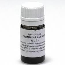 Вишня на коньяке (ароматизатор) на 10л