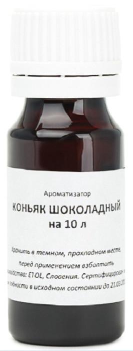 Коньяк шоколадный (ароматизатор) на 10л