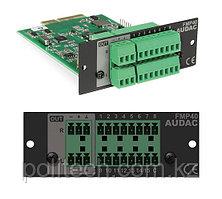 AUDAC Модуль расширения FMP40