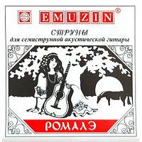Струны для семиструнной акустической гитары EMUZIN 7РОМ