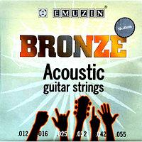 Струны для акустической гитары EMUZIN 6PB 12-55