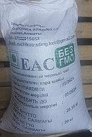 ВЬЕТНАМСКИЙ гранулированный чай CTC V-30