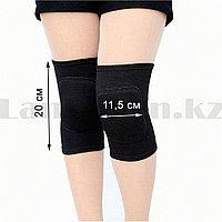 Эластичные наколенники защитные для занятий спортом 20 х 11,5 см черные
