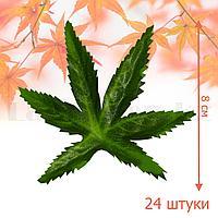 Искусственные листья осенние 24 шт Японский клен зеленые
