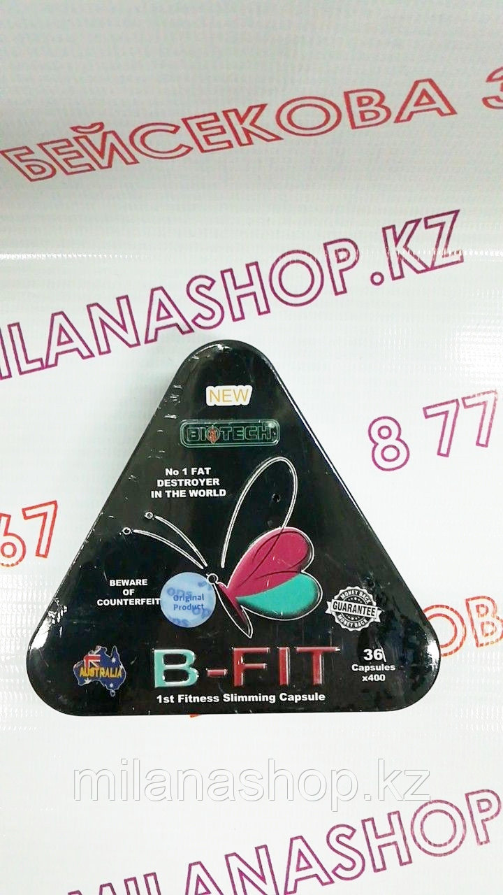 B-FIT ( Бифит ) металическая упаковка