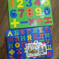 Пазлы 3д с буквами и цифрами