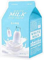 Тканевая маска с молочными протеинами A'PIEU White Milk One Pack