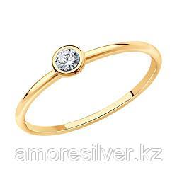 """Кольцо SOKOLOV серебро с позолотой, фианит , """"каратник"""" 93010163 размеры - 15 16 17"""