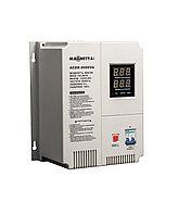 Стабилизатор напряжения релейный Magnetta ACDR-8000VA,