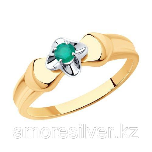 Кольцо DIAMANT ( SOKOLOV ) серебро с родием, агат зеленый 93-310-00974-1 размеры - 17 18,5