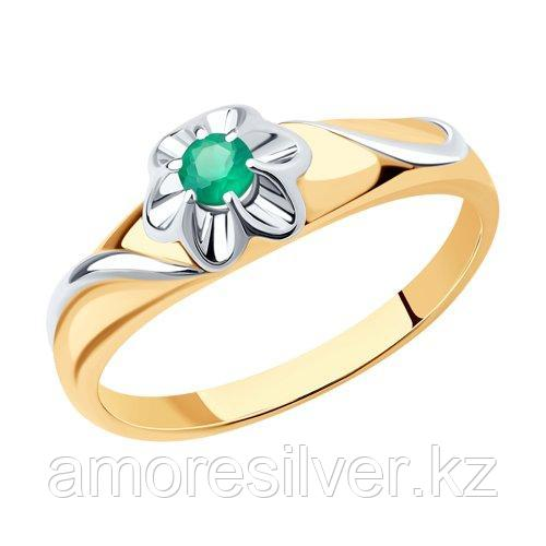 Кольцо DIAMANT ( SOKOLOV ) серебро с родием, агат зеленый 93-310-00982-2 размеры - 16,5 17 18,5 19