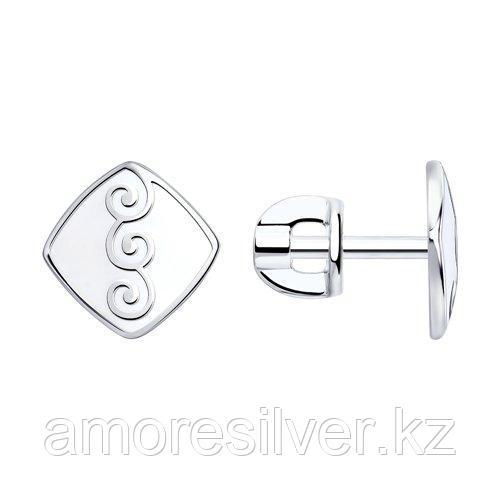 Серьги DIAMANT ( SOKOLOV ) серебро с родием, эмаль 94-122-00979-1